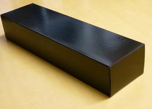 黒ツヤのギフト箱