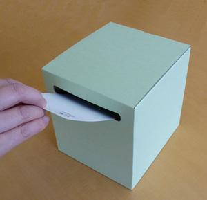 postocardbox.jpg