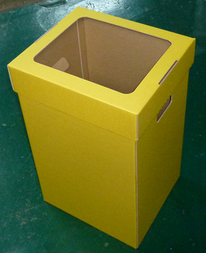 45Ldustbox1.jpg
