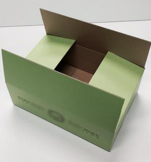 カラーダンボール発送箱