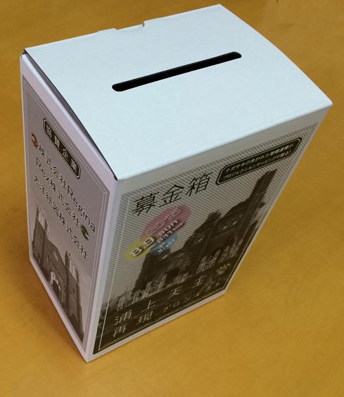 http://www.taiyoushiki.com/case/blogimg/20140902bokin.jpg