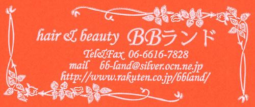 http://www.taiyoushiki.com/case/blogimg/akebono.jpg