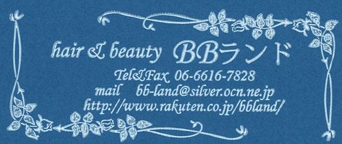 http://www.taiyoushiki.com/case/blogimg/blue.jpg