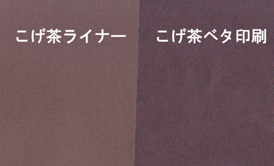http://www.taiyoushiki.com/case/blogimg/kogecyabeta.jpg