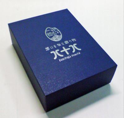 http://www.taiyoushiki.com/case/blogimg/komebox2.jpg