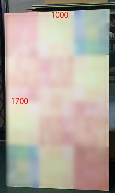 http://www.taiyoushiki.com/case/blogimg/paneru1000x1700.jpg