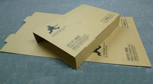http://www.taiyoushiki.com/case/blogimg/sleave_201312.jpg