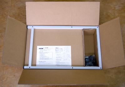 http://www.taiyoushiki.com/case/blogimg/wagon.jpg
