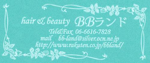 http://www.taiyoushiki.com/case/blogimg/water.jpg