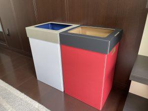 45ℓカラーダンボール製ゴミ箱