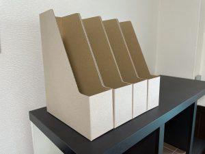 エコ素材ファイルボックス