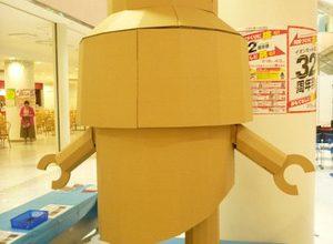 ゆるキャラ「きゅぽらん」特大サイズをダンボールで製作